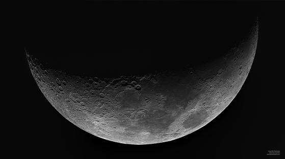 Luna Fase 4to Creciente - 06.10.16 - Lima, Perú