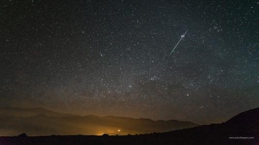 Lluvia de Estrellas de Perseidas #4 - 11.08.16 - Stgo. de Tuna